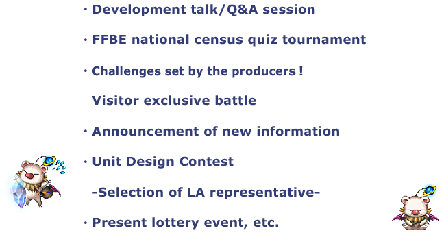 ・Development talk/Q&A session